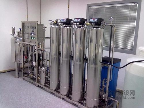 实验室纯水系统设计